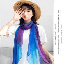 Женский разноцветный шарф из шелка с градиентом