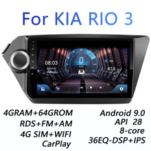 4 gramos + 64GROM para Kia RIO 3 4 Rio 2010-2016 DSP 2 din Android 9,0 4G Red auto Radio Multimedia reproductor de Video WiFi BT FM carplay