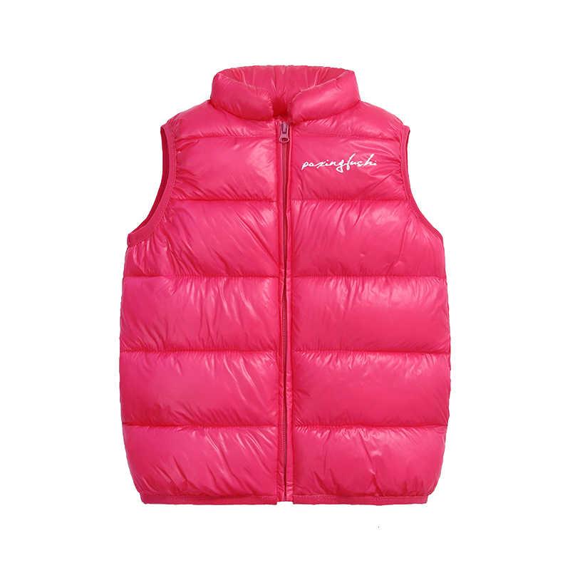 Детская куртка; жилет; пальто; сезон осень-зима; модное однотонное ветрозащитное теплое пальто для маленьких мальчиков и девочек; детская верхняя одежда; жилет; пальто