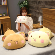 40-80cm Kawaii Lying Bear Plush Toys Stuffed Cute Emoji Cat Doll Lovely Animal Pillow Soft Cartoon Cushion Kid Christmas Gift 60 80cm large size lovely lying on front dog plush toys dog cloth doll pink purple dark red sleep pillow cushion girl birthday