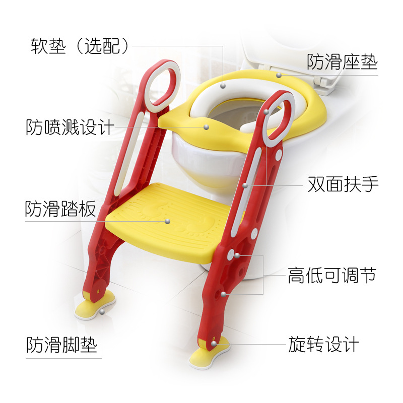 Children Kids Women's Washer Pedestal Pan Boy Sit Baby GIRL'S Toilet Ti Yi Foldable Staircase Style Ma Tong Jia