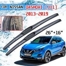 Para nissan qashqai j11 20113 2014 2015 2016 2017 2018 2019 acessórios do carro frente windscreen limpador lâminas escovas cortador u j gancho