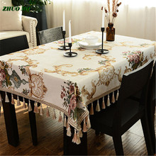150*220cm large Chenille Table Cloth for home decoration Blue beige Cover Dustproof Custom Rectangul  tablecloth