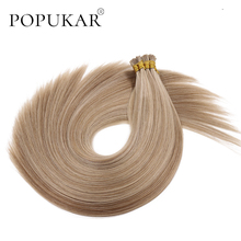 цена на Popukar European Hair Extensions 0.66g/strand 30strands #18/22 Pre Bonded Stick Straight Real Human Hair Extension Keratin i Tip