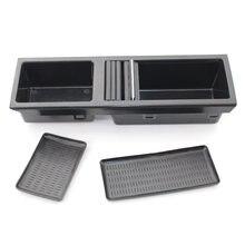Автомобильная центральная консоль коробка для хранения и подстаканник