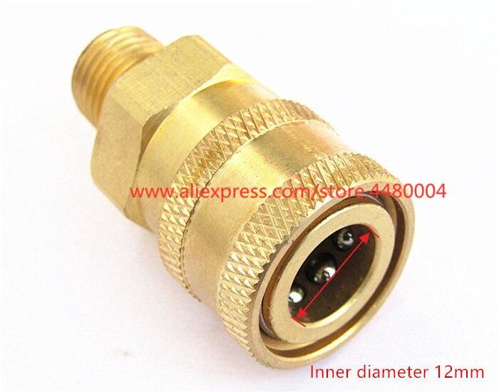 G1/4 мм Быстрый разъем быстросъемный разъем адаптера Муфта G1/4 мм для мойки давления