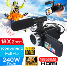 Professional 4K HD Camcorder Video Camera Night Vision 3.0 I