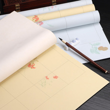 Batik Half Ripe Xuan Paper Letterhead 10sheets Chinese Calligraphy Xuan Paper Chinese Flower Pattern Rice Paper with Grids