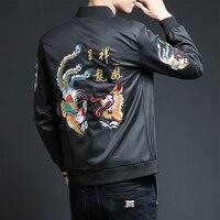 Bomber Jacket Men Retro Embroidery Jackets Coats Streetwear Baseball Jacket Chinese Youth Casual New Fashion