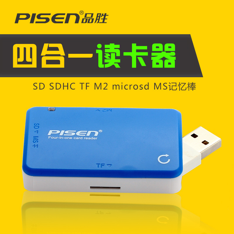 PISEN Card Reader [4-in-1] All-in-One Multi-functional High-Speed TF M2 Ms Sd Card Reader