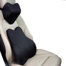 Автомобильная подушка, подушка на сиденье, поддерживающая Подушка для спины, поясничная подушка для автомобиля, дорожная подушка для поддержки шеи, Автомобильная подушка на подголовник