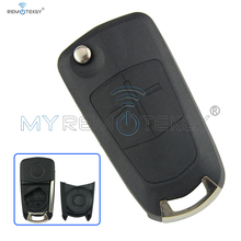 Flip remote car key shell case 2 button for Vauxhall Opel Corsa Astra H Zafira B Vectra key cover remtekey flip remote car key shell case 2 button for vauxhall opel corsa astra h zafira b vectra key cover remtekey