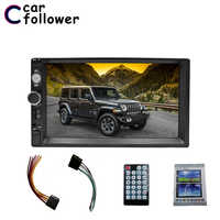 "Car Follower 2 din Car Radio 7"" HD Autoradio Multimedia Player Touch Screen Auto audio Car Stereo MP5 Bluetooth USB TF FM Camera"