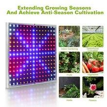 2000Вт 225 Сид растет лампы USB из светодиодов гидропоники завода растет светильник растут огни комнатное растение овощей цветок выращивания рассады