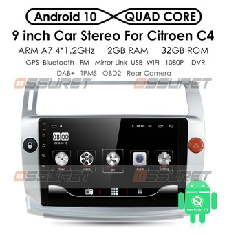 9'' IPS 2Din Android 10 Car Radio For Citroen C4 C-Triomphe C-Quatre 2004-2009 Car Dvd Player Car Multimedia Player TPMS DAB+ FM image