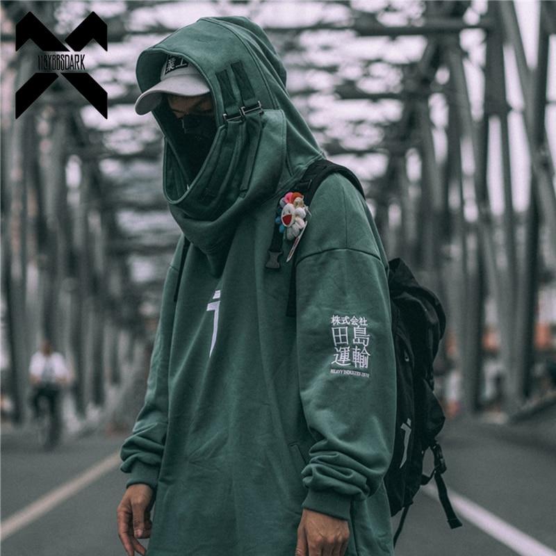 11 BYBB'S DARK Fish Hoody Sweatshirt 2019 Men's Hoodies Streetwear Harajuku Loose Sweatshirts Male Hip Hop Cargo Clothes DG412