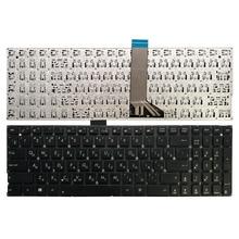 جديد الروسية لوحة المفاتيح لابتوب ASUS X555 X555L X555LA X555LD X555LN X555LP X555LB X555LF X555LI X555U TP550 RU