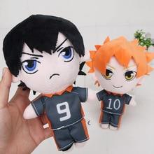 10pcs/lot 20cm Anime Haikyuu Plush Toy Hinata Shoyo Tobio Kageyama Stuffed Doll Toys For Kids Boy Girls New Year