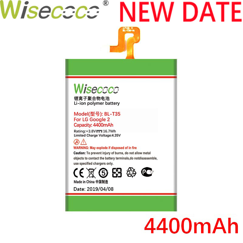 Wisecoco <font><b>BL</b></font>-<font><b>T35</b></font> 4400mAh New Battery For LG Google2 Pixel 2 XL Phone Battery for LG Google2 Pixel 2 XL High Quality battery image