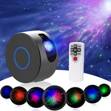 2 in 1 aurora starry sky projector 7 color night light star projector galaxy ocean nebula lamp with remote control for kids
