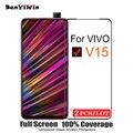 Закаленное стекло для VIVO V15, 100% дюйма, 9H, 2 шт.