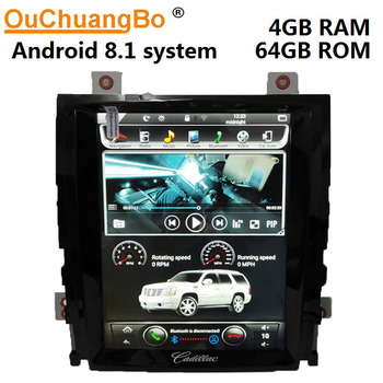 Ouchuangbo car radio gps navigation for CadillacEscalade 2007-2012 support 10.4  inch tesla style Android 8.1 inch 4GB+64GB