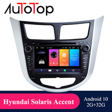 """AUTOTOP 7"""" 2Din Android 10.0 Radio Tape Recorder for Solaris Accent Verna 2010 2016 GPS Navigation Bluetooth 4G Wifi MirrorLink"""
