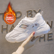 Fashion PU Leather Chunky Sneakers Shoes Women White Casual Shoes Women Sneakers 2019 Winter Warm Platform Snow Shoe Plush Fur(China)