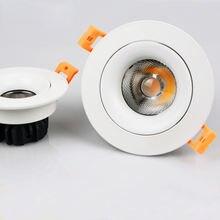 Угловой регулируемый светодиодный потолочный светильник 3 Вт