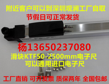 Die-casting Machine Injection Molding Machine Slider Electronic Ruler KTF-500MM Resistance Scale TLH 500MM Motion Detector