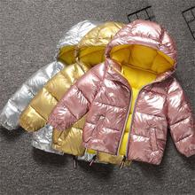 Пальто для девочек зимняя детская теплая куртка с капюшоном детская одежда хлопковая одежда Двусторонняя одежда мужское пальто яркого цвета