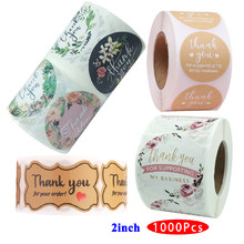 2'' 1000Pcs Cute Thank You Assorted Stickers Supporting My Small Business Retro Kraft Aesthetic Scrapbooking Seal Order Label