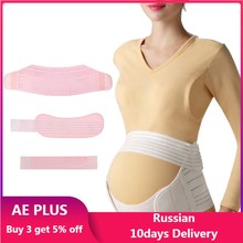 Cinto pós-parto cinto de barriga para grávidas cintos de suporte para grávidas ataduras gravidez espartilho cintos de cuidados pré-natal