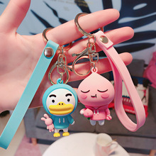 blucome kawaii green blue lucky toad keychains women present chinese wealth frog key chian moon chaveiro keyring llavero jewelry Cartoon Ainme lucky Kobito Bear Gog Keychain Leather Rope Key Chains Animal Holder Llavero for Women Girl Fart peach jun KeyRing