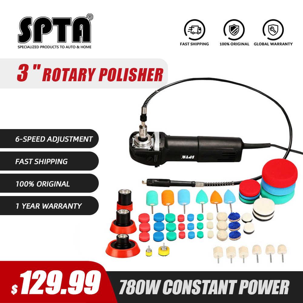Spta 3インチ電気自動車詳細ポリッシャー110/230 12vの研磨機M14糸自動車ミニポリッシャー車ポリッシュ研磨機