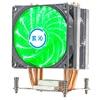Square And Narrow ILM X79 X99 X299 LGA 2011V3 Intel Xeon Processors Slot For PC Cpu Cooler Radiator Heat Sink Be Quiet RGB Fan