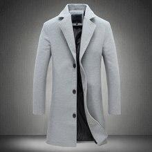 MRMT Брендовые мужские куртки, длинные одноцветные однобортные пальто, повседневное пальто для мужчин, верхняя одежда