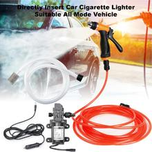 Car Washer Gun Pump 12V High Pressure Cleaner Spray Washing Machine Car cleaning Kit For Car Wash Auto Care Electric Device