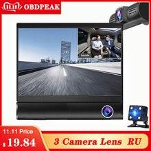 цена на Car DVR 3 Cameras Lens 4.0 Inch Dash Camera 1080P Dual Lens With Rearview Camera Video Recorder Auto Registrator Dvrs Dash Cam