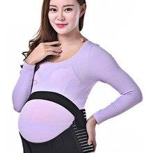 Хлопковый дышащий поддерживающий живот для беременных женщин поддерживающий живот пояс для беременных бандаж
