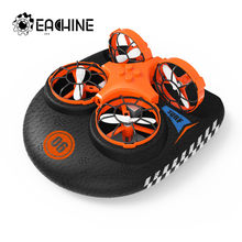 Eachine E016F 3-in-1 EPP Flying Air Boot Land Rijden Modus Afneembare Een Sleutel Terugkeer RC Drone quadcopter RTF(China)