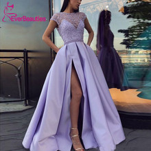 Prom Dresses 2019 with High Slit Satin Lace Beaded Purple Vestidos De Gala Evening Party Gown Robe Soiree