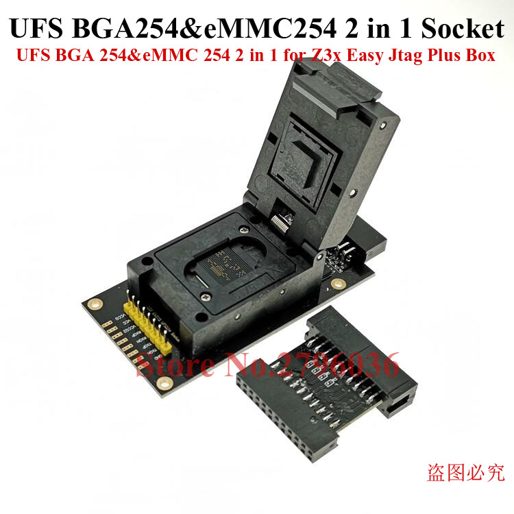 Latest Original UFS BGA 254%eMMC 254 2 In 1 Socket Adapter For  Easy Jtag Plus Box