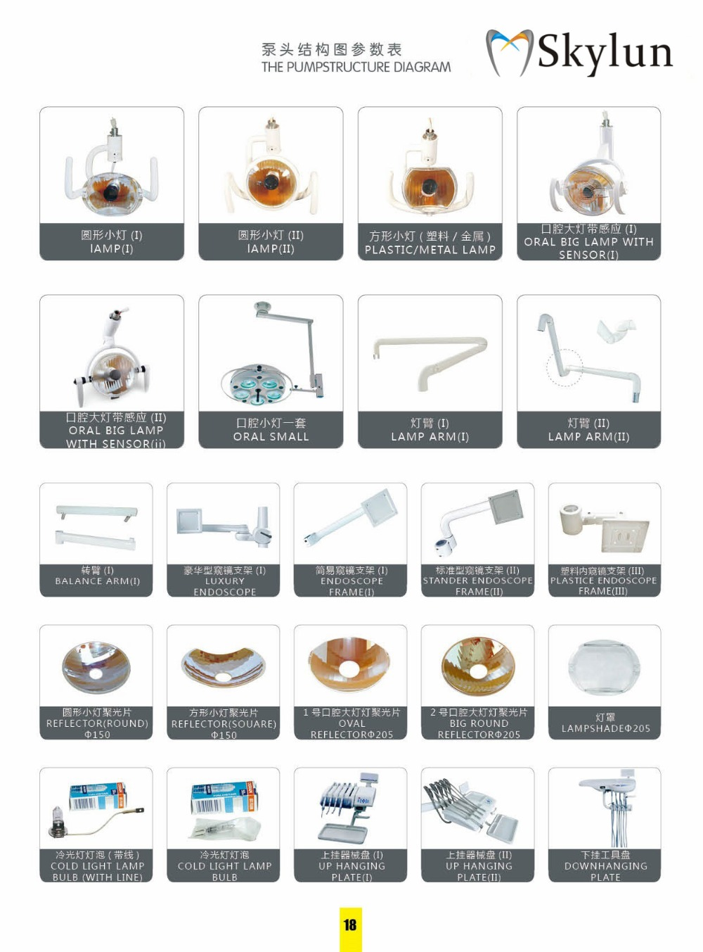 sintonizador 3mm 5mm conector cadeira dental unidade sl1202