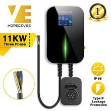 16A 3 фазы EV зарядное устройство электромобиль зарядная станция EVSE Wallbox Тип 2 розетка IEC 62196 2 для Audi Mercedes Benz, Hyundai