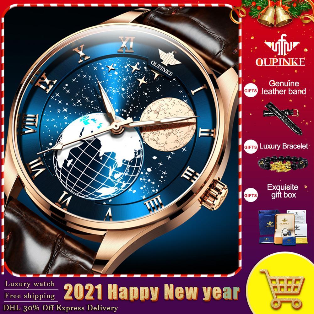Часы OUPINKE Мужские механические, брендовые Роскошные наручные автоматические с сапфировым стеклом и лунной фазой