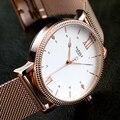 YAZOLE мужские часы роскошные часы из розового золота мужские часы из нержавеющей стали с сетчатым ремешком кварцевые часы модные деловые муж...