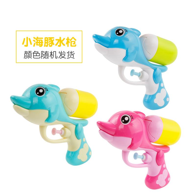 Children Nozzle  The New Summer  The Beach  Water Toys  Cartoon Squirt Gun Bath Toy Water Guns, Blasters & Soakers