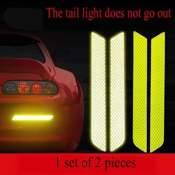 Car Stickers Safety Reflective Warning Body Rear Bumper Anti-collision Strip