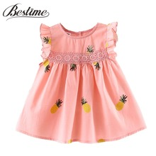 Baby Girls Clothes Summer Dress Frill Sleeve